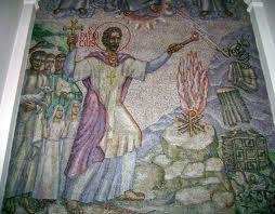 Mosaic of St. Patrick