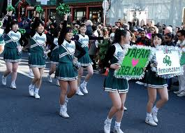 St. Patrick's Day Parade in Japane